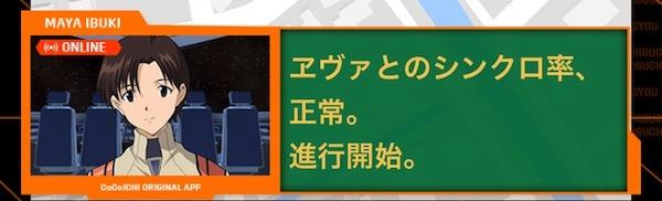 f:id:kuro6kuro6:20171019120802j:plain
