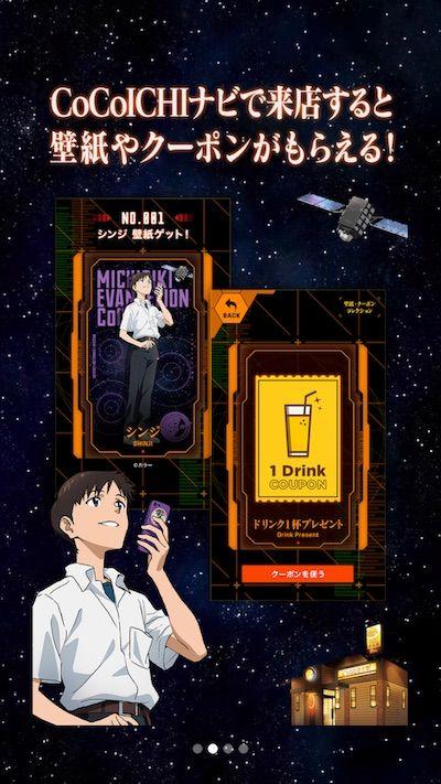 f:id:kuro6kuro6:20171019120847j:plain