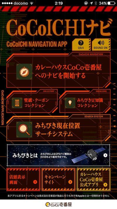 f:id:kuro6kuro6:20171019120948j:plain