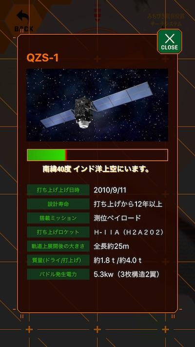 f:id:kuro6kuro6:20171019121554j:plain