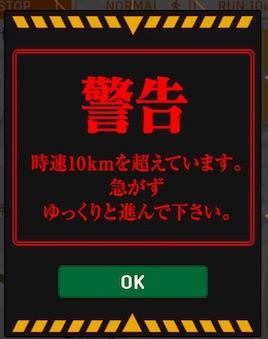 f:id:kuro6kuro6:20171019123339j:plain