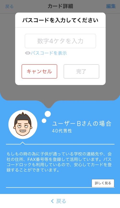 f:id:kuro6kuro6:20171023171530j:plain