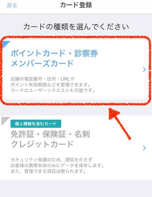 f:id:kuro6kuro6:20171023172309j:plain