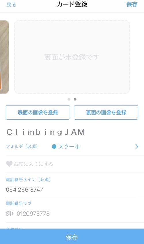 f:id:kuro6kuro6:20171023172938j:plain