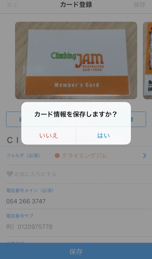 f:id:kuro6kuro6:20171023173118j:plain