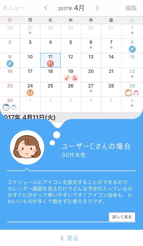 f:id:kuro6kuro6:20171023173511j:plain