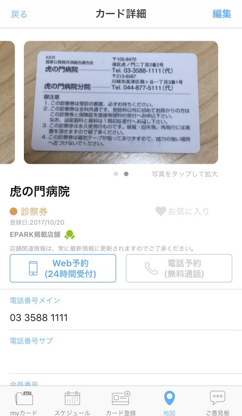 f:id:kuro6kuro6:20171023174759j:plain