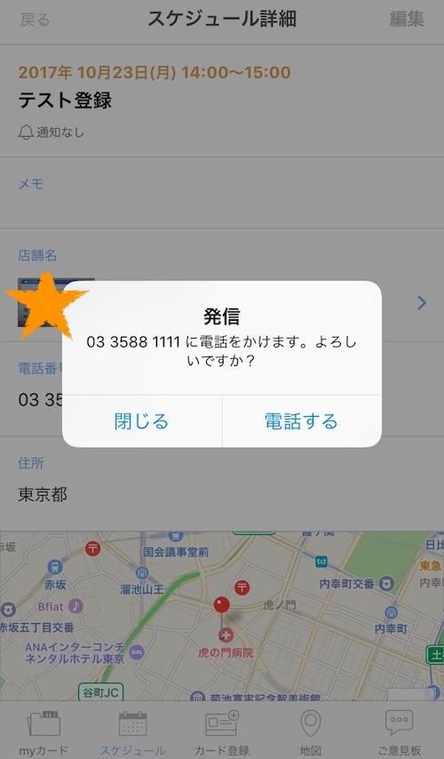 f:id:kuro6kuro6:20171023175718j:plain