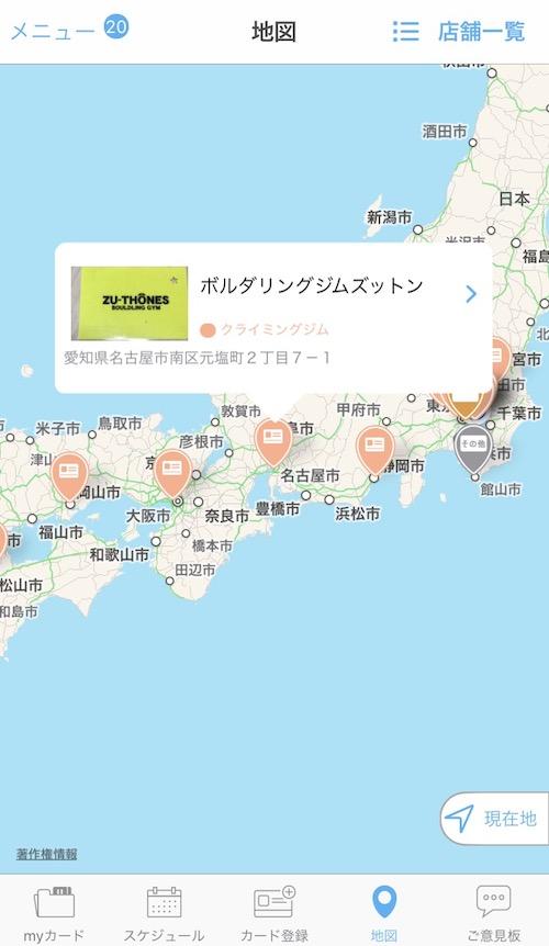 f:id:kuro6kuro6:20171023175826j:plain