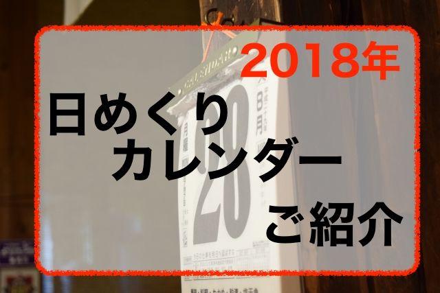 f:id:kuro6kuro6:20171024072854j:plain