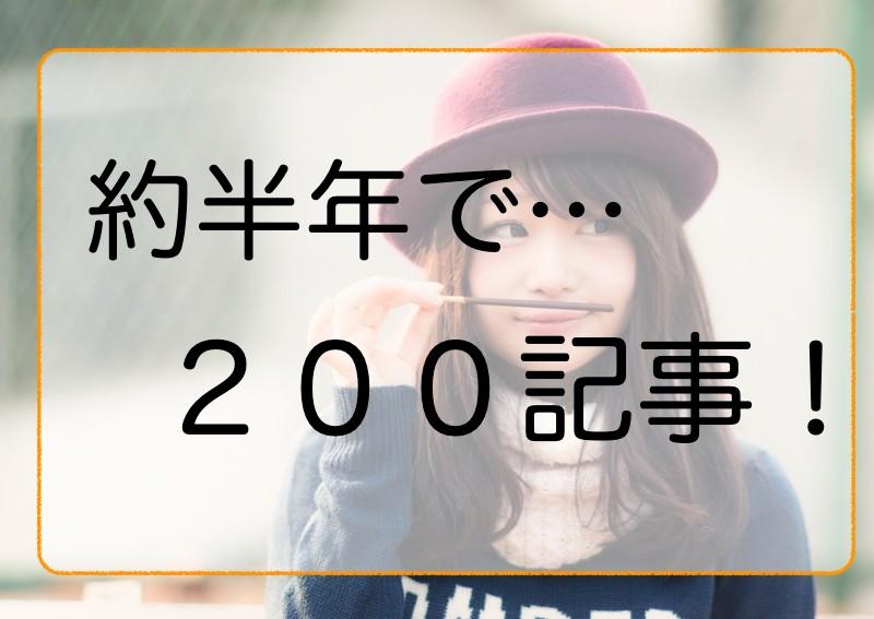 f:id:kuro6kuro6:20171031094607j:plain