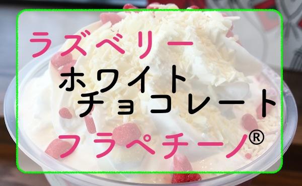 f:id:kuro6kuro6:20171101085612j:plain