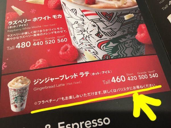 f:id:kuro6kuro6:20171102142100j:plain