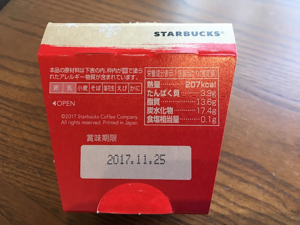 f:id:kuro6kuro6:20171107020451j:plain