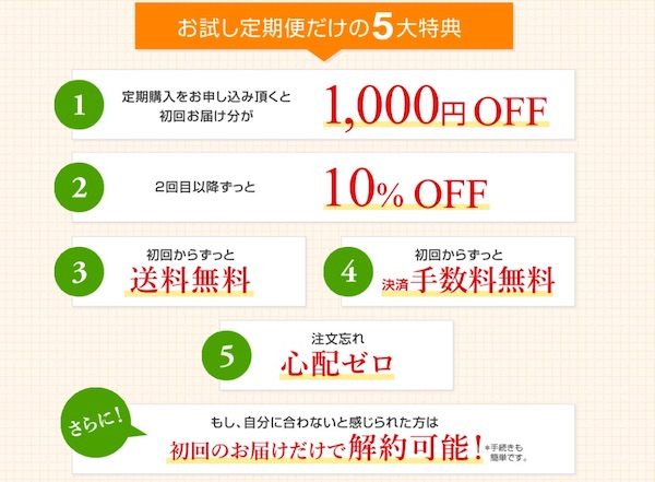 f:id:kuro6kuro6:20171114145842j:plain