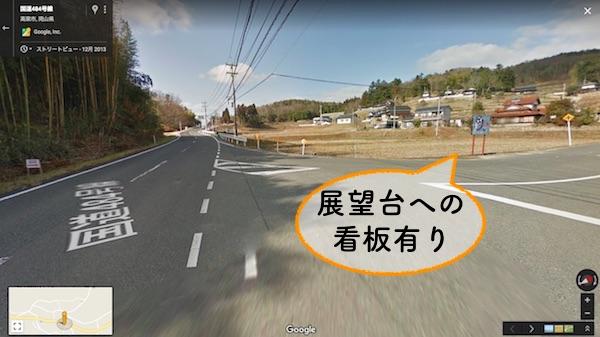 f:id:kuro6kuro6:20171116180450j:plain