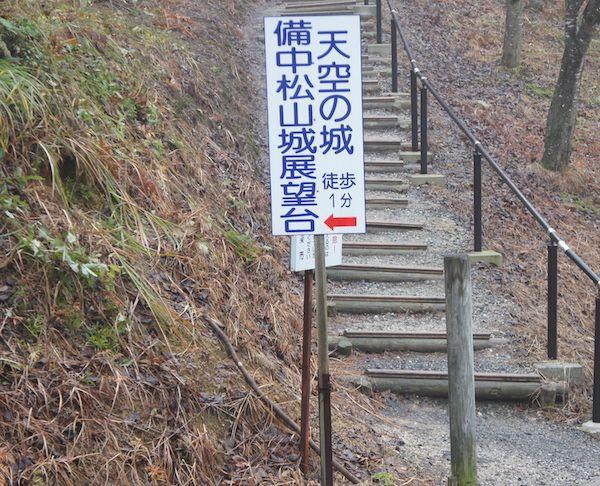 f:id:kuro6kuro6:20171116181853j:plain