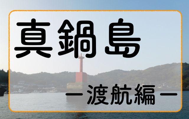 f:id:kuro6kuro6:20171121014519j:plain