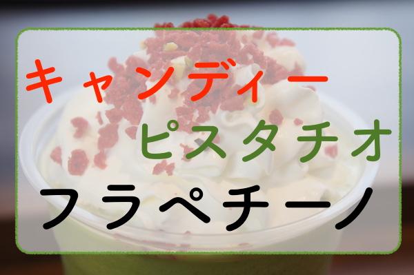 f:id:kuro6kuro6:20171122090601j:plain