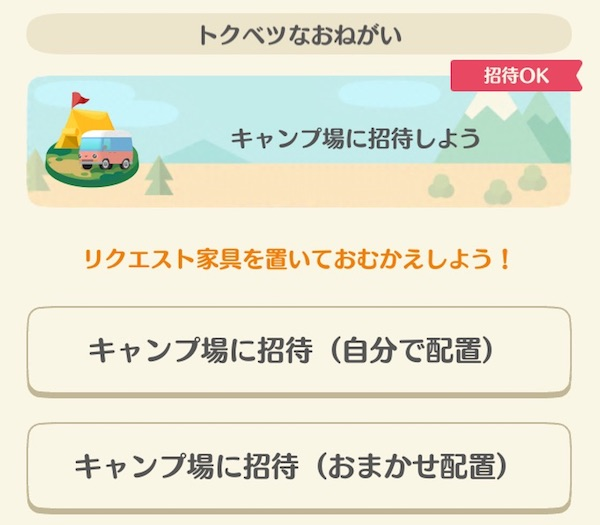 f:id:kuro6kuro6:20171122160853j:plain