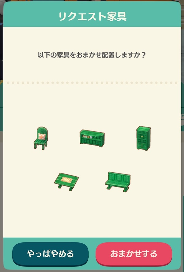 f:id:kuro6kuro6:20171122160905j:plain