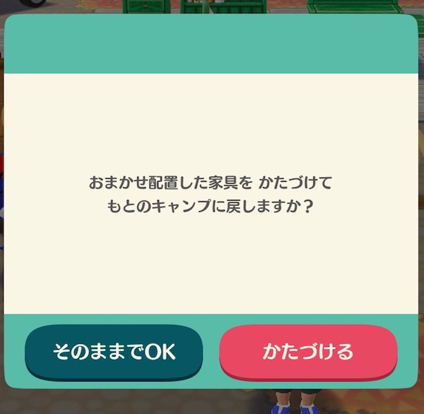 f:id:kuro6kuro6:20171122161009j:plain