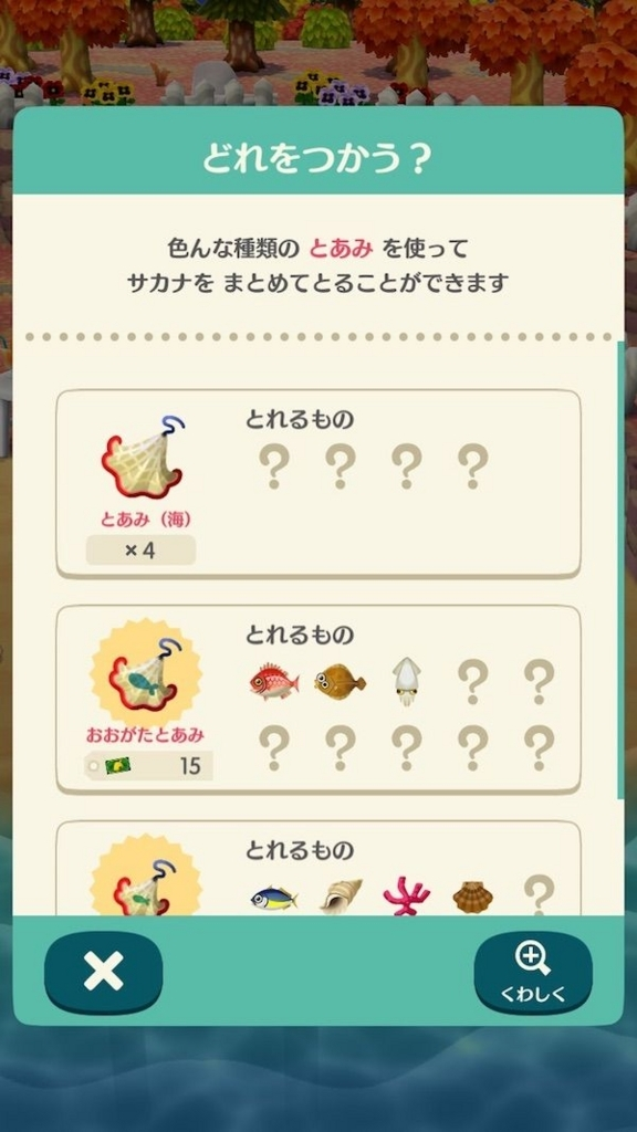 f:id:kuro6kuro6:20171122161132j:plain