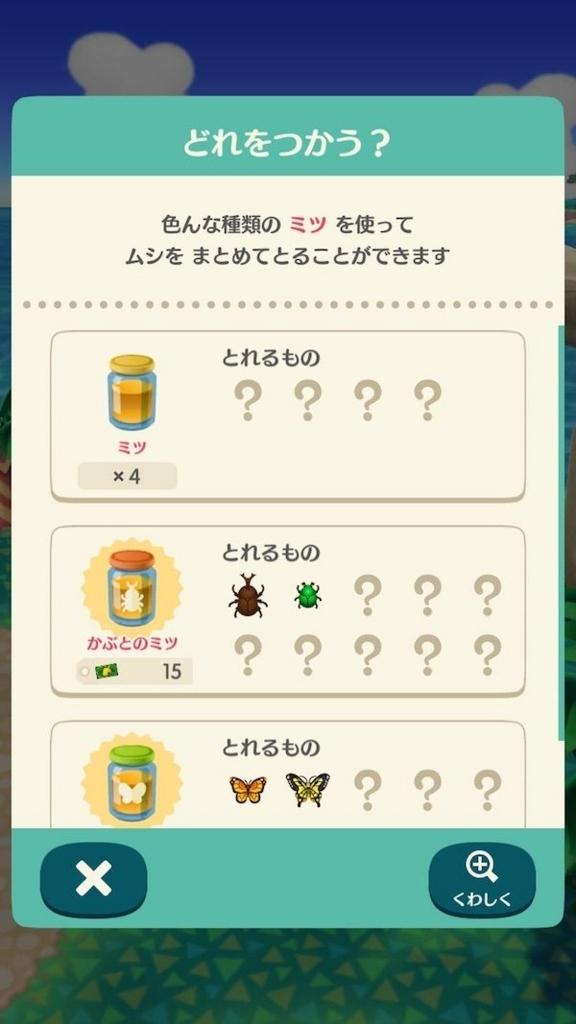 f:id:kuro6kuro6:20171122161430j:plain