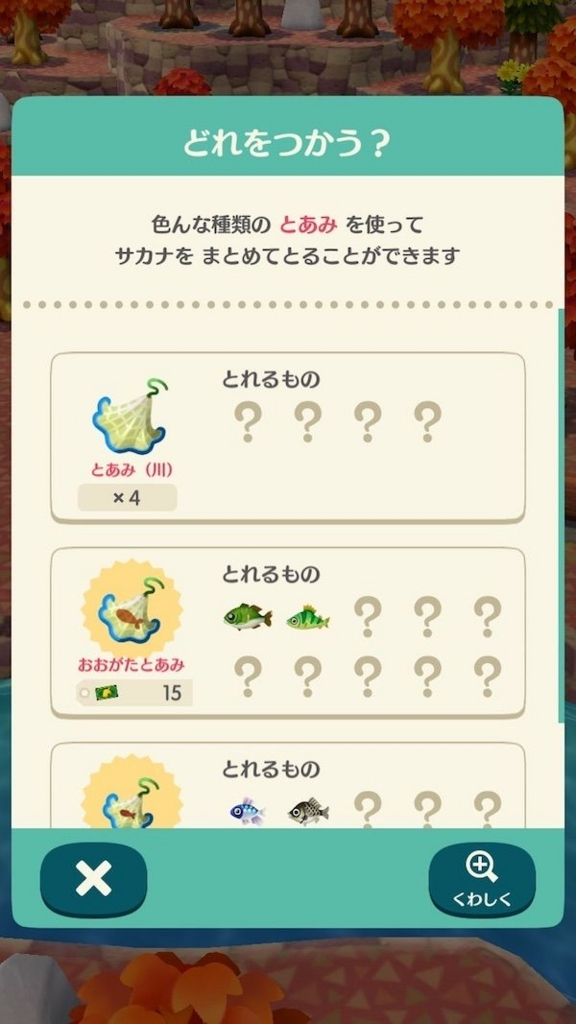 f:id:kuro6kuro6:20171122161506j:plain