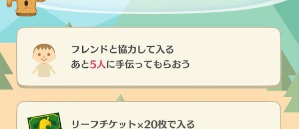 f:id:kuro6kuro6:20171122161817j:plain