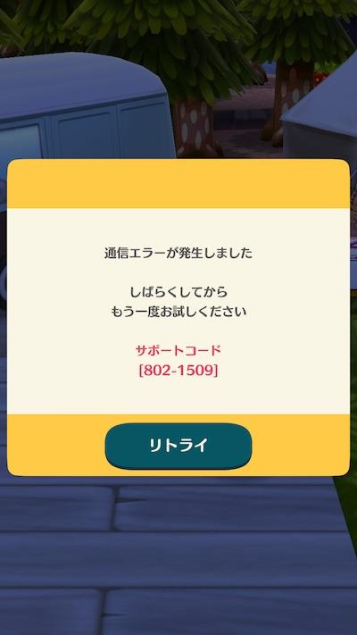 f:id:kuro6kuro6:20171123163524j:plain
