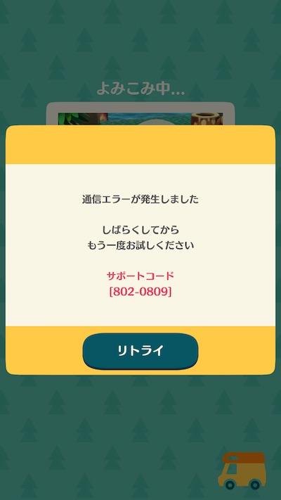 f:id:kuro6kuro6:20171123163536j:plain