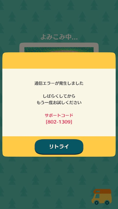 f:id:kuro6kuro6:20171123163632j:plain