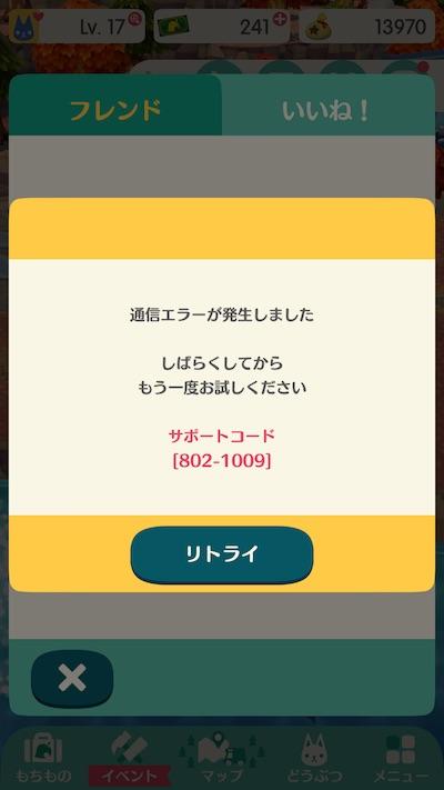 f:id:kuro6kuro6:20171123163639j:plain