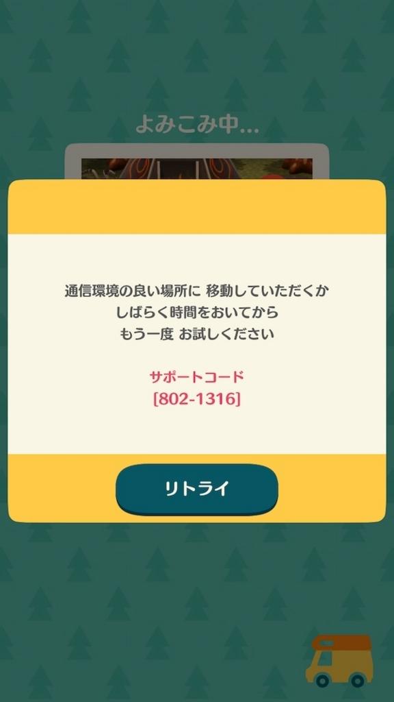 f:id:kuro6kuro6:20171123164148j:plain
