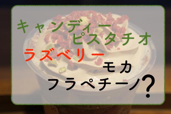 f:id:kuro6kuro6:20171124012549j:plain