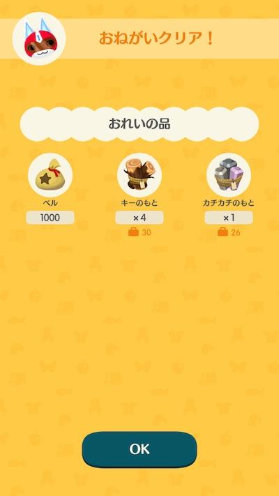 f:id:kuro6kuro6:20171126012750j:plain