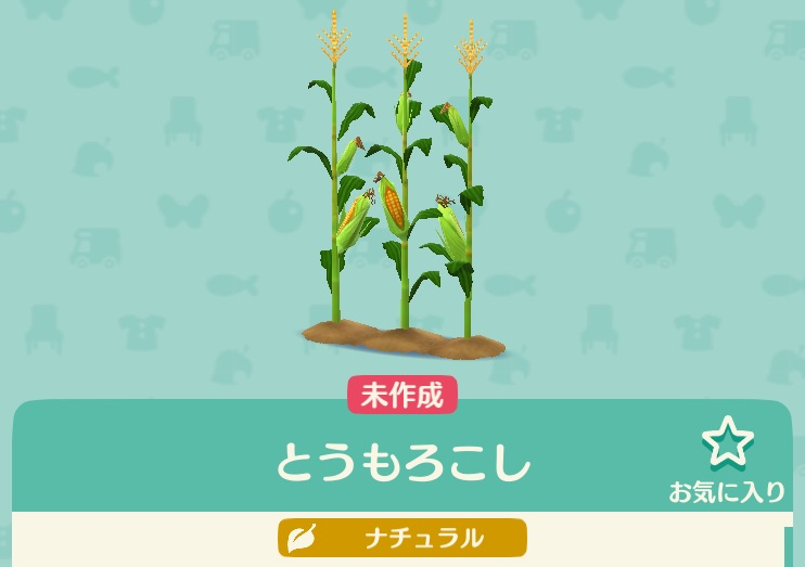 f:id:kuro6kuro6:20171128002821j:plain