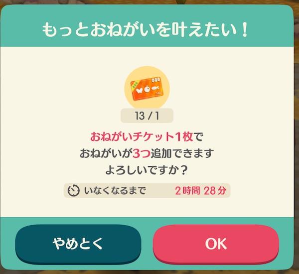 f:id:kuro6kuro6:20171128012127j:plain