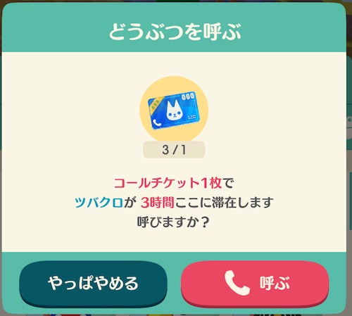 f:id:kuro6kuro6:20171128013437j:plain