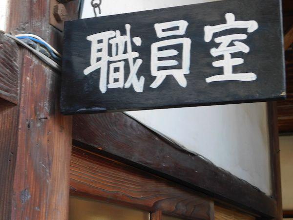f:id:kuro6kuro6:20171129162855j:plain