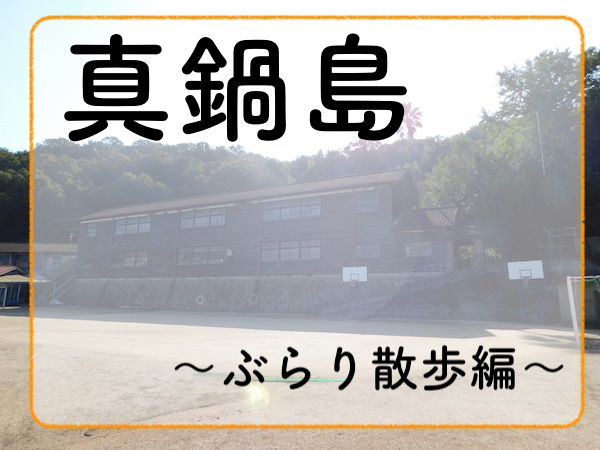f:id:kuro6kuro6:20171129182453j:plain