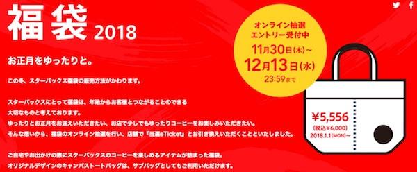 f:id:kuro6kuro6:20171130140501j:plain
