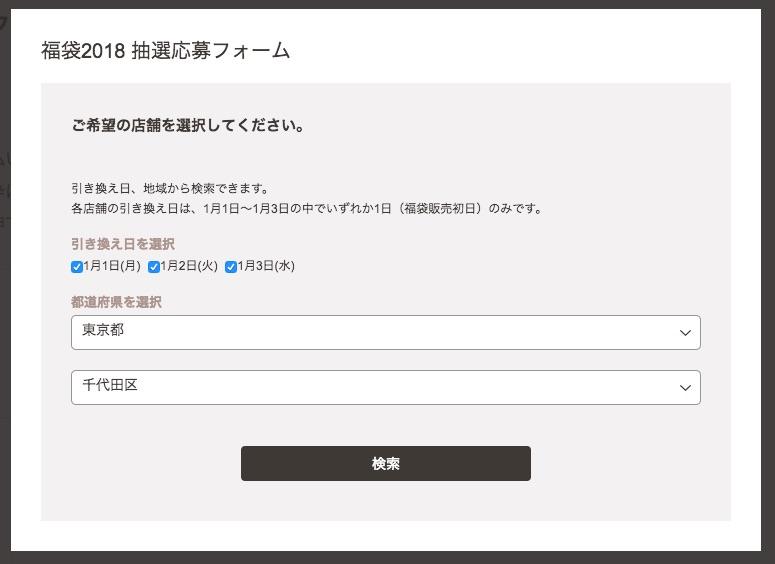 f:id:kuro6kuro6:20171130140540j:plain