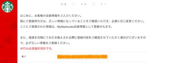 f:id:kuro6kuro6:20171130141001j:plain