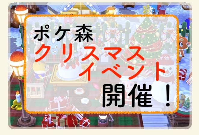 f:id:kuro6kuro6:20171201025406j:plain