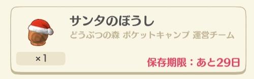 f:id:kuro6kuro6:20171201025457j:plain