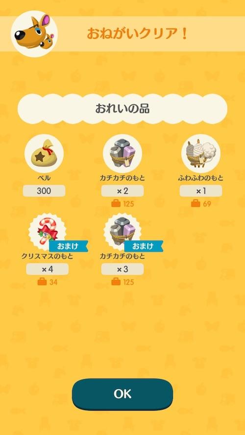 f:id:kuro6kuro6:20171201025625j:plain