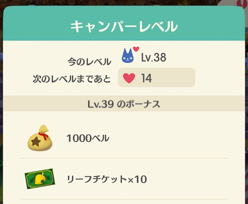 f:id:kuro6kuro6:20171202120858j:plain