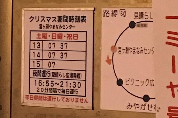 f:id:kuro6kuro6:20171205041429j:plain